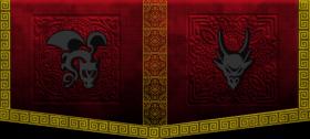 Sworn Guardians