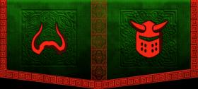 izyc s Green Devils