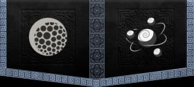 Spaceballs  the clan