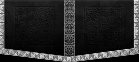 Order of Celae