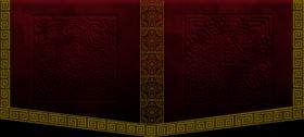 The Sacred Dragons