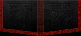 Assassins Eye Guild