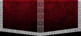 Red Denizenz