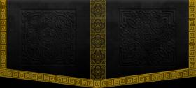 bens clan