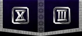 Clan XIII