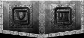 Dragons Insignia