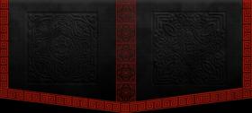 Rouge Phoenix Clan