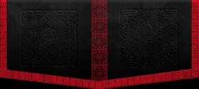 Zamorak Blood