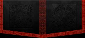 The Black Guardian