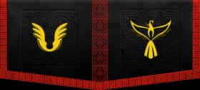 God Of Phoenix
