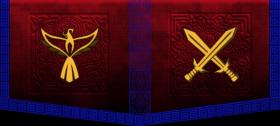 The Emperors Guard