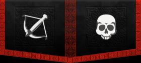 dragonian knights