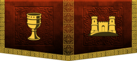 THE GUILD OF VARROCK