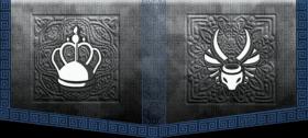 Vanguards Guild