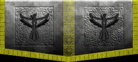 Death Dragons Rising