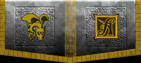 guardians of ixan