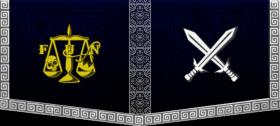 Kingdom of Westeros