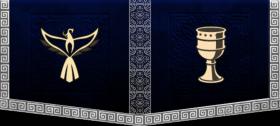 The Dragon Script