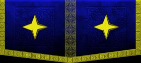 Runeguards