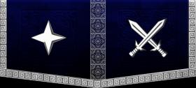Legions Of Champions
