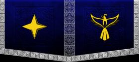 Godz of Saradomin