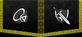 the barrows armoars