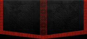 Clan Macchiato