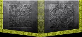 Tools of Runescape