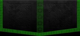 republic of RS