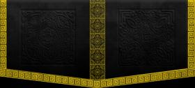 Kings of Gilinor