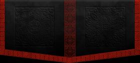 Dark Faction