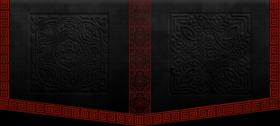 The Dragon Wardens