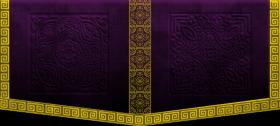 Principes Imperium