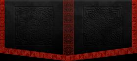 Berkay Clan