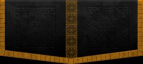 The Royal Empire V
