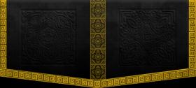 The Black Marauders