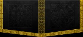 New Kingdom Dynasty