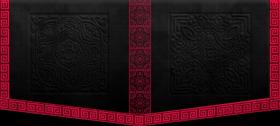 S O N clan