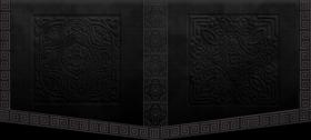 The Black Sun Empire