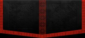 The Daemons of Qidan