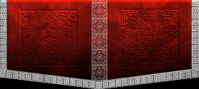 KC Red Dragons