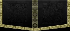 Trumps Of Runescape