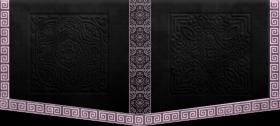 Onyx Guards