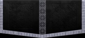 RuneSocial