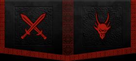 Guardians of Sedar